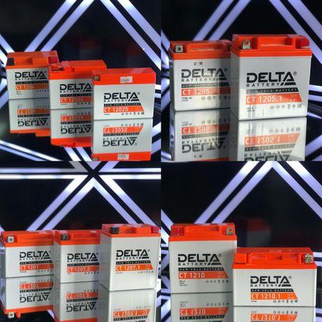 Фирменные Аккумуляторы АКБ (DELTA) для Мототехники! Большой выбор!