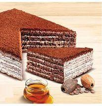 marlenka prajitura 800 gr