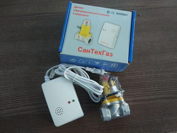 Сигнализатор газа СанТехГаз газовый сигнализатор