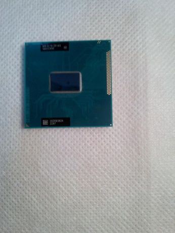 procesor laptop