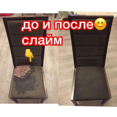 -10% Химчистка диванов, пуфик, матрасов и другой мягкой мебели ковров