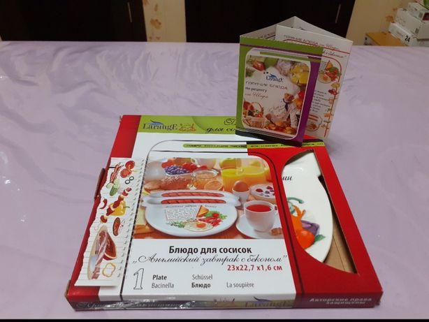 Блюдо LarangE для сосисок с рецептами