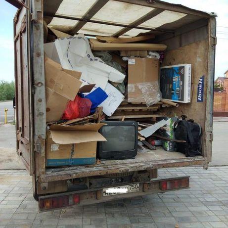 Вывоз мусора старую мебель хлам с гаражей