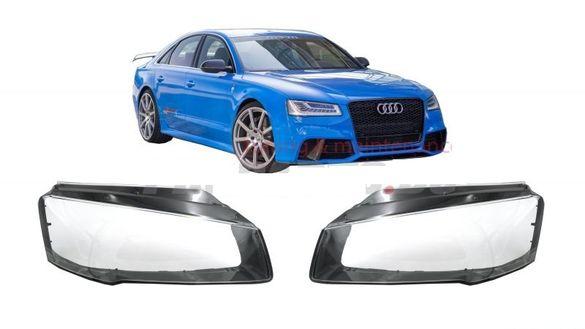 Капаци за фарове комплект за Audi A8 D4 фейслифт