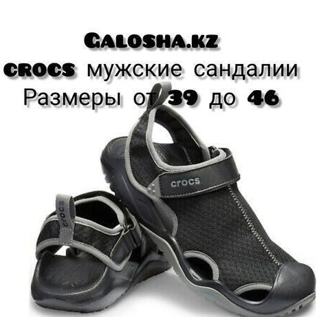 galosha.kz мужские сандалии в нашем интернет магазине crocs  крокс