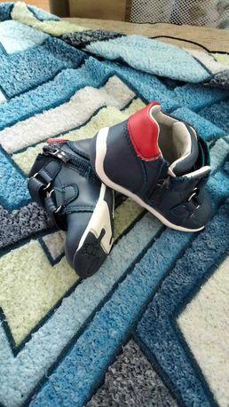 Papuci ghete bebeluși Nr 20