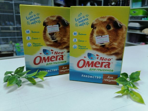 Лакомства Neo Omega для грызунов