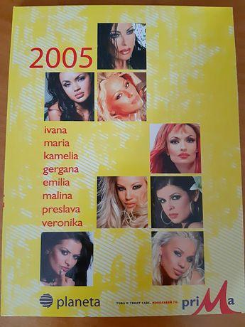 DVD Планета Прима 2005 - Видеоклипове