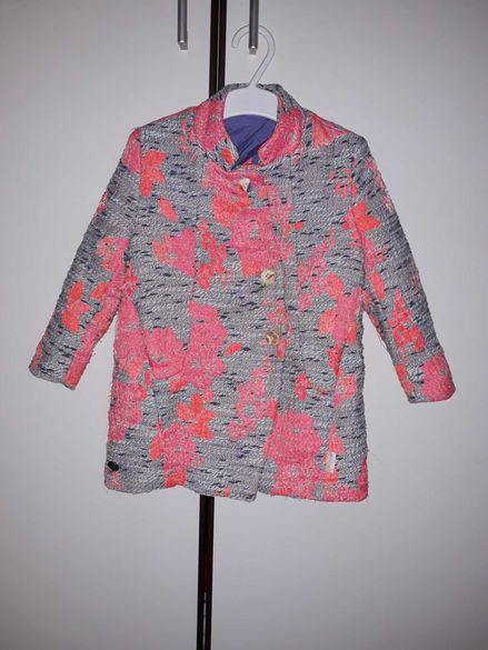 Сако, палто, връхна дреха