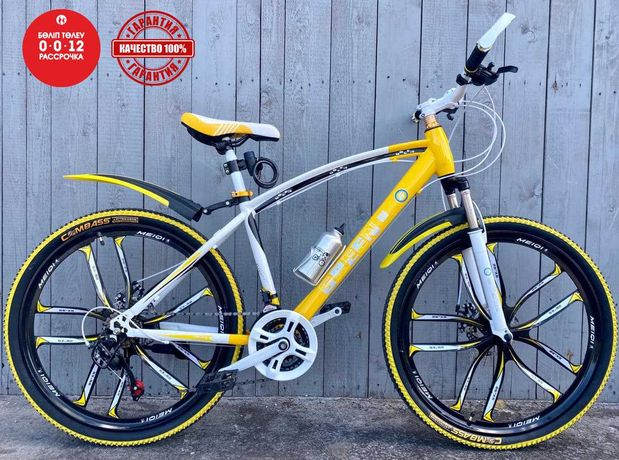 Фирменные велосипеды Green на литые диски 26 с Каспий ред и Кредит