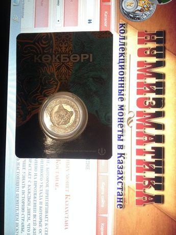 Монета 100 тенге Көкбөрі (небесный волк)