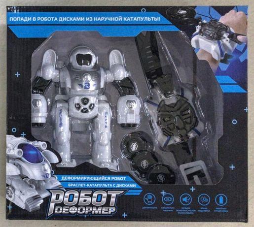 Робот Деформер с наручной катапультой браслетом новый