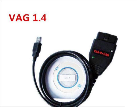 Vag K+can Commander 1.4 ; 3.6 ; 5.5