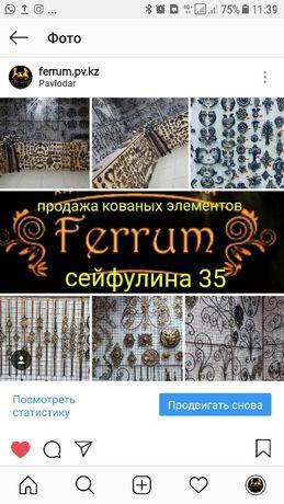 кованые элементы . кованые изделия. кованые ворота. Ferrum.pvl
