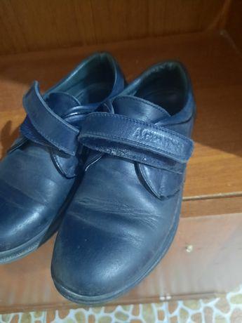 осенный обувь для мальчиков  продам размер 35