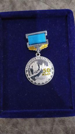 Продам медаль 50лет Казахстанской Магнитке