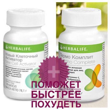 Независимый Партнер Herbalife Nutrition. Консультации,  Доставка