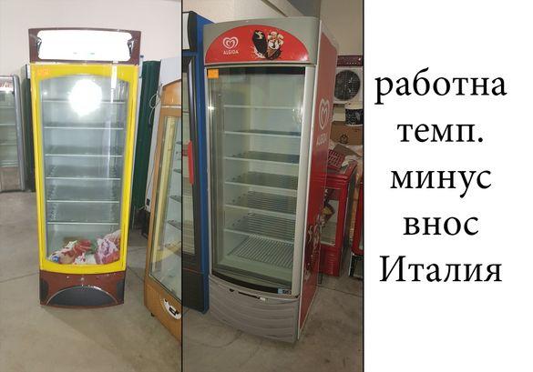 Хладилна витрина минус фризер