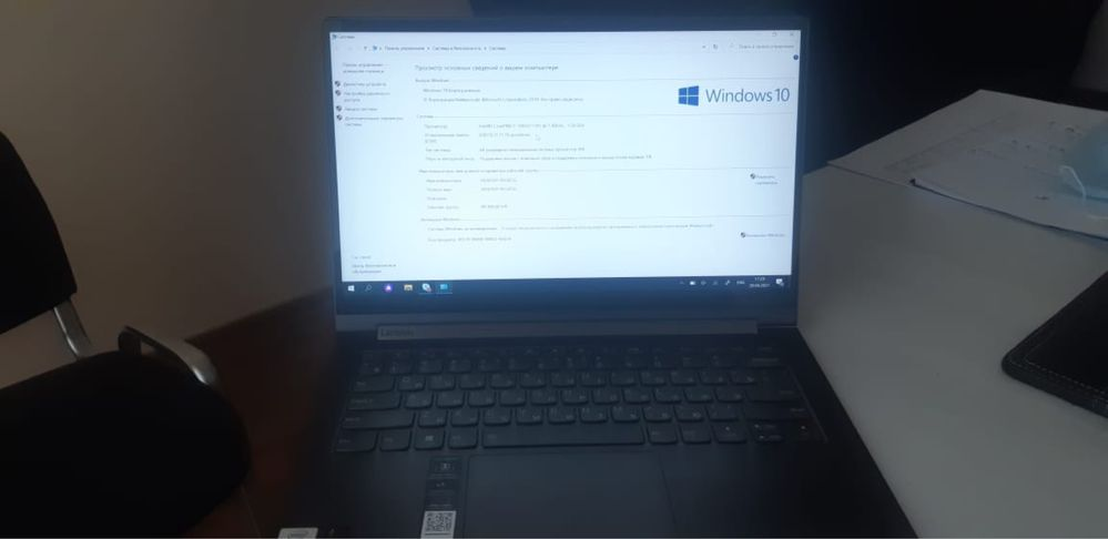 "Продам Ноутбук Lenovo Yoga S940-14IIL (81Q80046RK), 14"" FHD/ Intel Cor"