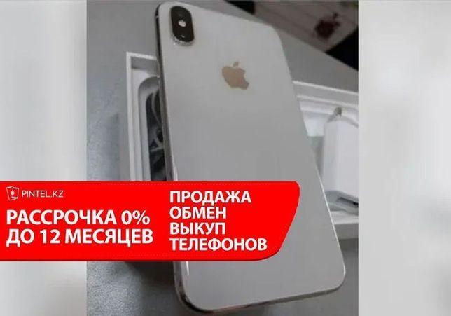 Рассрочка APPLE iPhone x, 64gb white , айфон x,64, белый №22