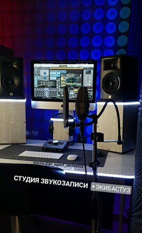 Студия звукозаписи в Экибастузе