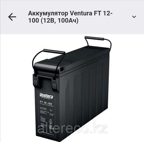 Аккумулятор для котлов и солнечных систем энергоснабжения