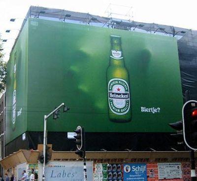 Платнища от билбордове,винили брезенти -ниски цени!