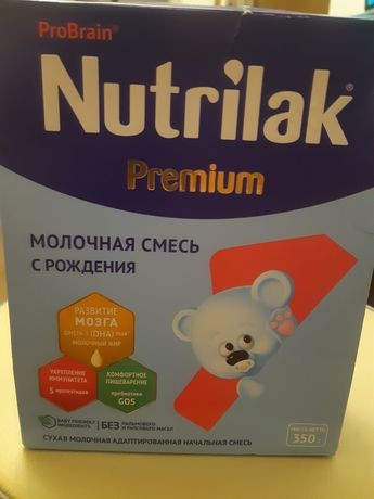 """Детское питание """"Нутрилак"""""""