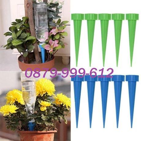 Система за капково напояване на саксии поливане на цветя с дюзи
