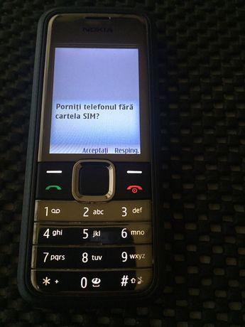 Nokia7310 supernova