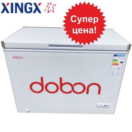 Морозильник Dobon 275Л С доставкой и гарантией.Морозильная камера ларь