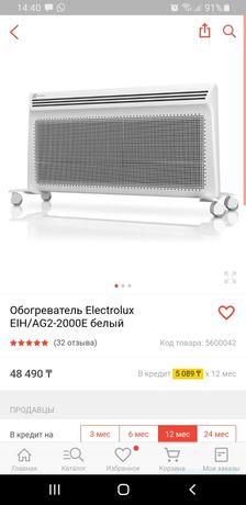 Продам обогреватель в отличном состоянии, есть температурный режим
