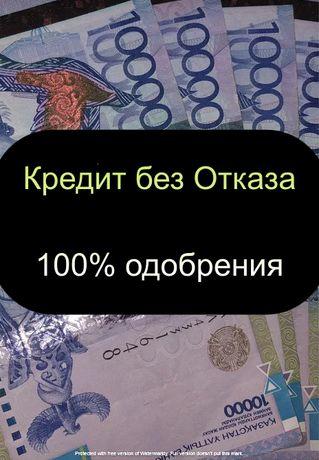 Тeнгe нaличкой на идеальныx yсловиях в Кaзаxстане