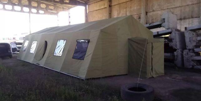 Палатка Армейская Каркасная брезентовая