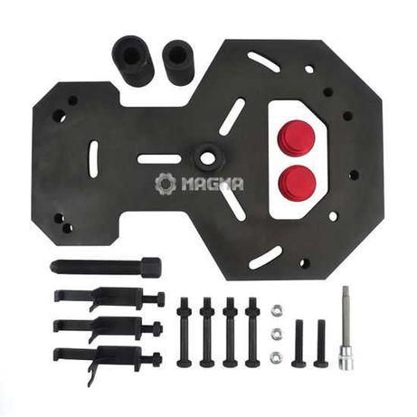 Инструменти за демонтаж и монтаж на трансмисии с двоен съединител
