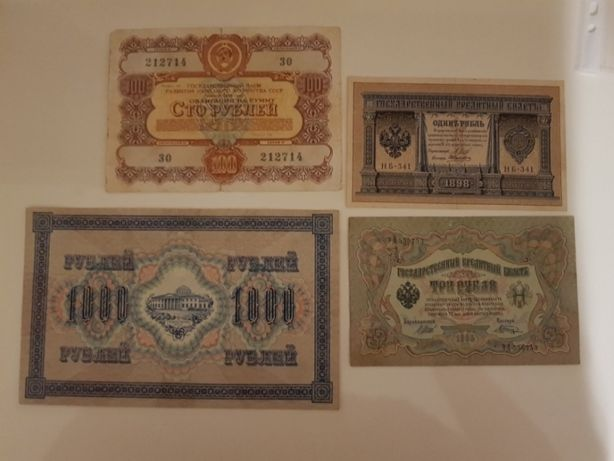 Lot bancnote Rusia