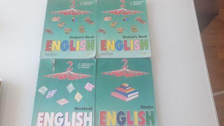 Продам учебники по английскому языку 2 класс.