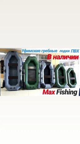 Лодки россия уфа качество по доступной цене . Большой выбор моделей