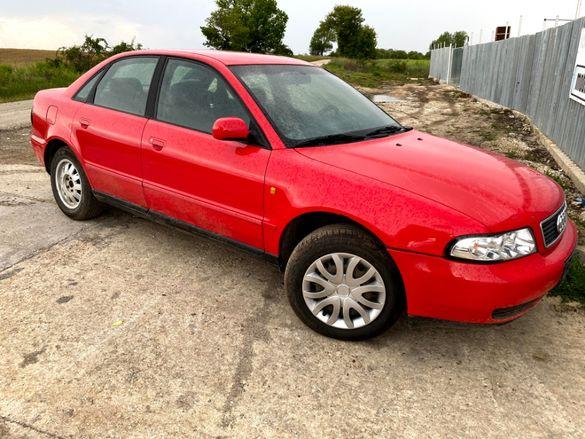 Продавам Ауди А4 1.8, 125к.с., 5ск., 99г, Audi A4 1.8 на части