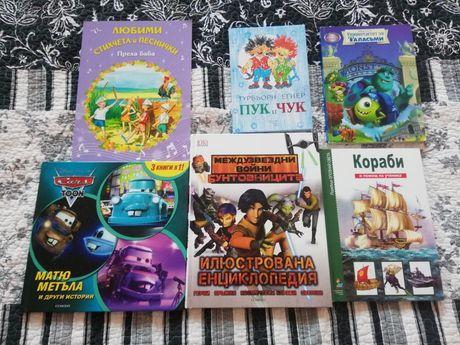 Коледна панорамна книжка, детски книги и енциклопедии