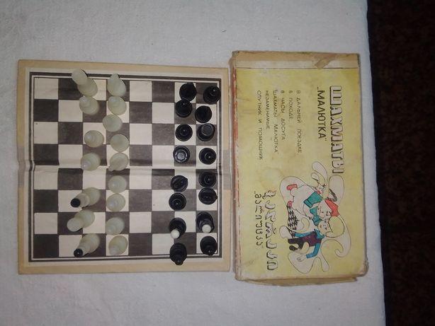 Шахматы Малютка. Ссср. Грузия
