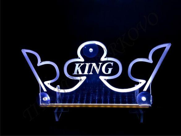 Светеща гравирана табела КОРОНА KING
