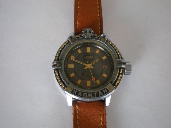 Морски часовник