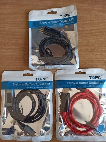 USB 3.0 кабел за зареждане