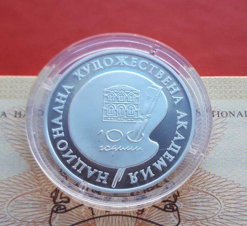 Монета 500 лева 1996г.