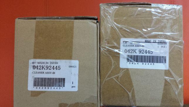 IBT Cleaner Assy Xerox 042K92445, 042K92445, 604K07061