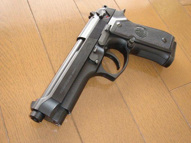 EDITIE LIMITATA-Pistol Airsoft Co2 UMAREX Metalic Beretta M9 swat ARMS