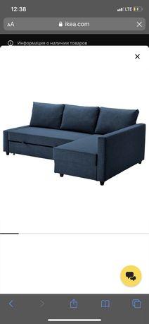 Продам диван икеа