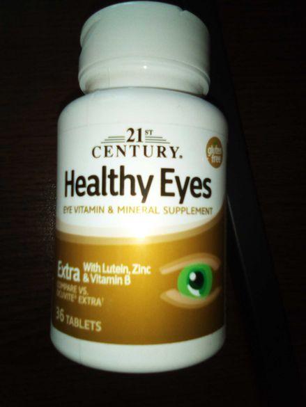 Витамини за очи 36табл. Нови!