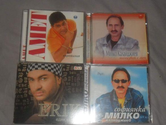 поп фолк албуми и компилации